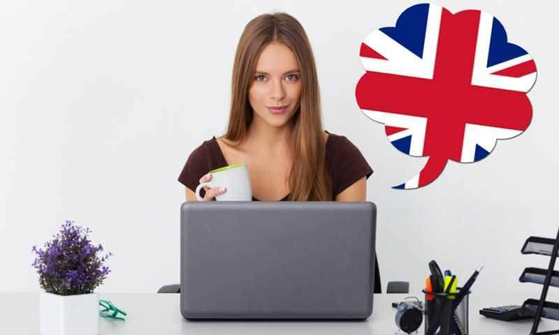 Suppoti multimediali per l'Inglese